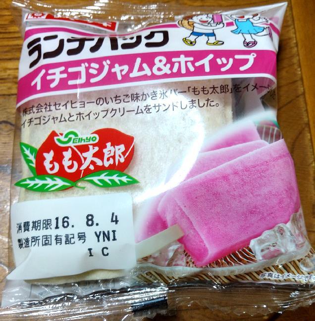 新潟で人気商品セイヒョー「もも太郎」がご当地ランチパックで新登場