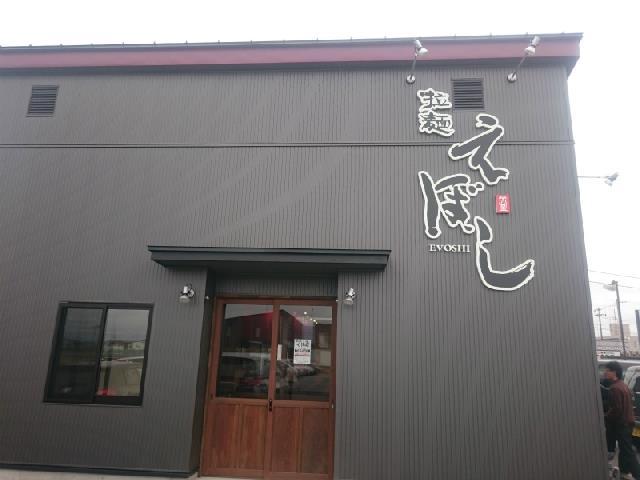 12月上旬オープン予定 亀田に拉麺 えぼし♪