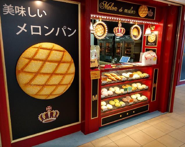 新潟駅前の県内初出店「メロンドゥメロン」メロンパン専門店でランチ