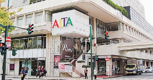 約16年間の歴史に幕「新潟アルタ」2019年3月下旬閉店へ