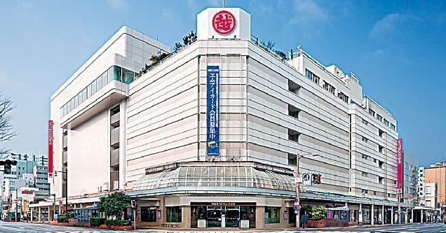 衝撃のニュース!「新潟三越」2020年3月閉店へ