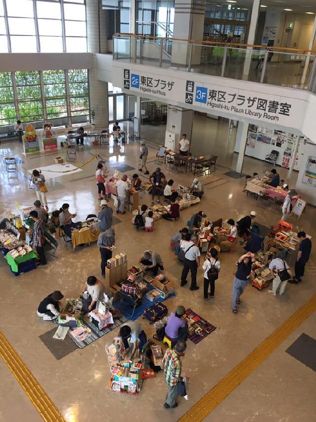 2/10(日)、屋内型一箱古本市が東区役所で開催!