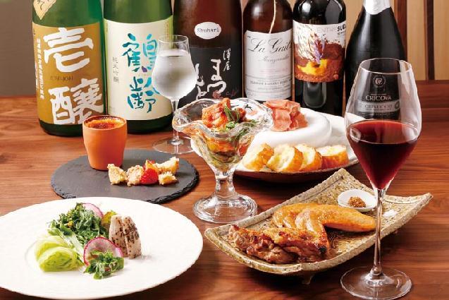 ジャンルレスの独創的な料理を提供「AOGUIRI」長岡にオープン