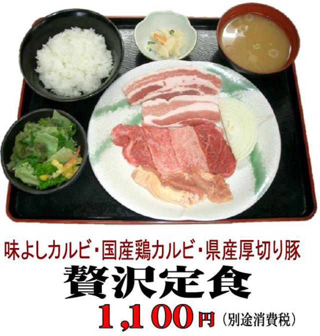 長岡蓮潟店限定☆3種のお肉が楽しめる贅沢ランチ