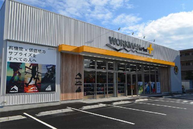 新潟初上陸!話題の「ワークマンプラス」新潟県内に3店同時オープン