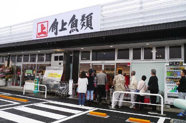 新潟の鮮魚を内陸県へ。『角上魚類 高崎店』が36年目の新装開店