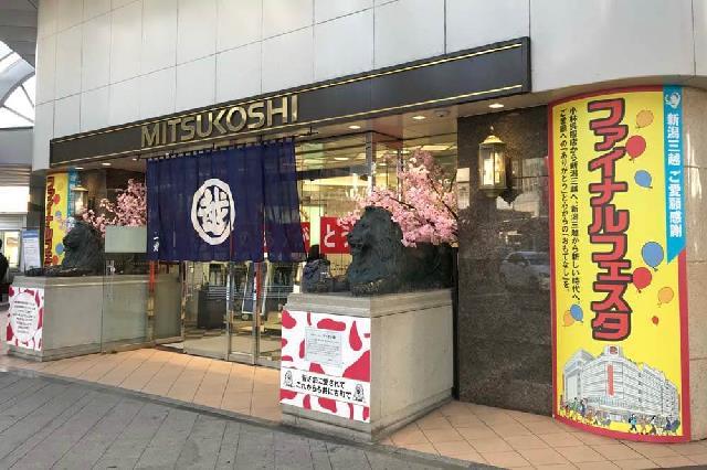 新潟三越「最後の5日間」始まる ライオン像は閉店後NEXT21へ