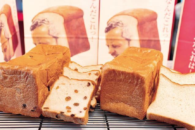 ほどけるような口溶けと優しい甘みを追求。上越市の高級食パン専門店