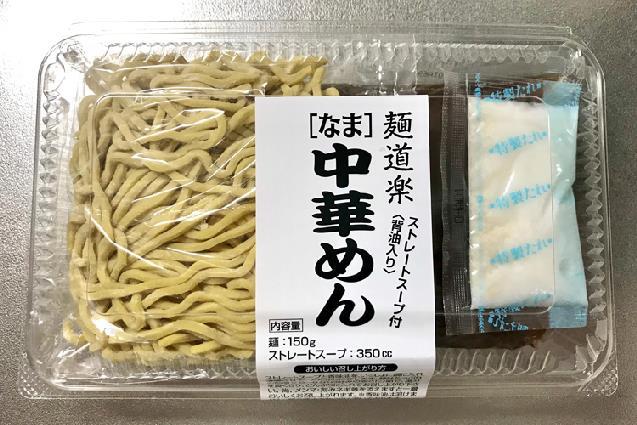 自宅で燕三条系背脂ラーメン 製麺所が手掛ける本格ラーメンセット