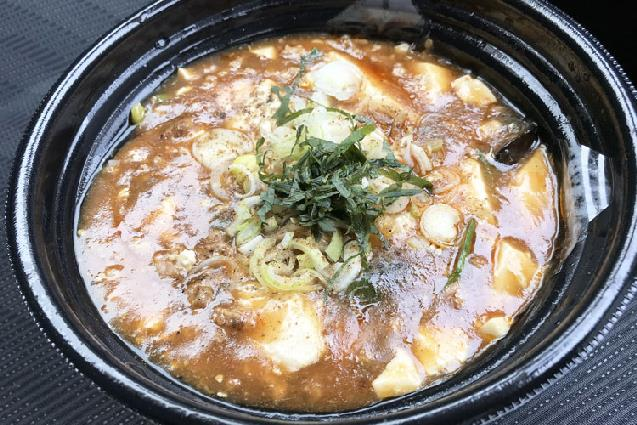 麺もっちもち!東区牡丹山「愛心」の汁なし麻婆麺をテイクアウト