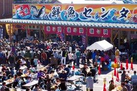 日本海大漁浜汁まつり