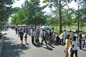 2017新潟県スポーツ公園フェスタ