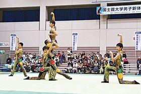 第10回記念 国士舘大学男子新体操部演技発表会