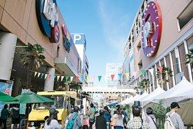 第6回 BILLBOARD PLACE Presents BANDAI GRAND MARCHE Supported by Komachi