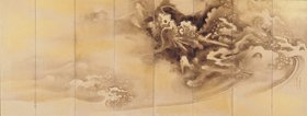 生誕320年記念特別展「五十嵐浚明」