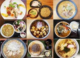 おぢや麺フェス2020