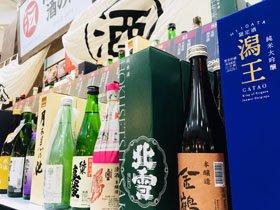 新潟ふるさと村 GWフェスティバル2021