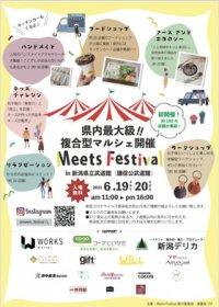 Meets Festival