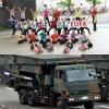 ビッグスワン開館20周年記念!新潟県スポーツ公園フェスタ2021