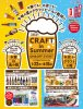 2021CRAFT in Summer ON&OFF EVENT by にいがた食の陣