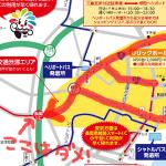 開幕直前!5分でわかる長岡花火の渋滞回避テクニックまとめ