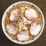 読者に愛すべき一杯を聞きました!新潟名麺セレクション11店