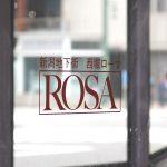 【PR】自分のお店を持つなら西堀ROSAから 「チャレンジショップ」が出店者を募集中!