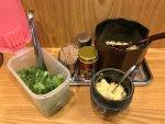 武蔵のからし味噌ラーメンがうどんに!「琴平うどん」の新メニュー!の画像3