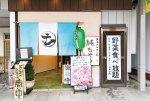 ジューシーもち豚が味わえる「魚沼ホルモン亭 純ちゃん」オープン!の画像4