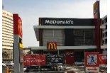 新潟市初登場のマクドナルドが万代地区にオープン