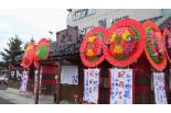 「麺や 燈花」さん弁天橋通りにニューオープン!