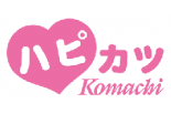 上越出発の婚活バスツアー3/28 実績あり★