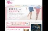 【婚活パーティー】須坂30段のひな飾りと小布施まつ歩 ...