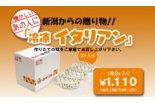 みかづき通販サイト2周年! 5週連続プレゼントセール ...