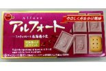 アルフォート秋の新作「北海道小豆」は和菓子テイストで ...