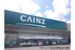 新潟県小千谷市に「CAINZ(カインズ)」がオープン ...