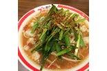 女池「麺作ブタシャモジ」のもつニラそば食べてきた♪