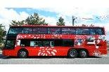 日本初「レストランバス」新潟を楽しむ3ヶ月間限定のツ ...