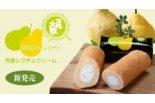 新発売!新潟県産ル・レクチェの味と香りを 大阪屋『万 ...