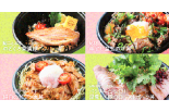 県内の丼自慢店舗が集結☆「グルメオークス」開催!
