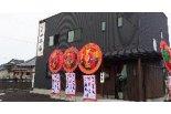 本日オープン!江南区への移転で話題の「麺屋 一本気」