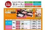 野菜もたっぷり、しゃぶしゃぶ食べ放題で昼1180円! ...