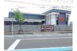 新潟市西区に「元町珈琲」の新潟2店舗目がオープン予定 ...