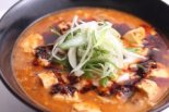 夏はピリ辛の本格濃厚マーボー麺