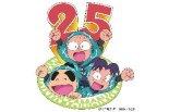 忍たま乱太郎TVアニメ放送25年記念イベント開催!