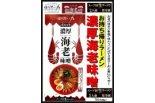 【濃厚海老味噌ラーメンのお持ち帰りラーメンが販売スタ ...