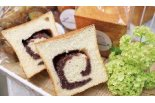 自然な甘さのパンとお菓子のお店「 Luana(ルアナ ...