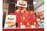 「ガトウ専科」がアレルギー対応の洋菓子専門店を中央区 ...