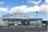 セールあり!ローソン新潟亀田インター店が10/5(金 ...
