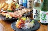 中央区笹口に居酒屋「炭火焼 HIKARI(ヒカリ)」 ...